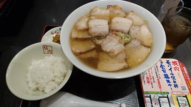 坂内 大手町フィナンシャルシティ店