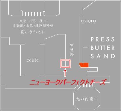 ニューヨークパーフェクトチーズ東京駅の場所はどこ