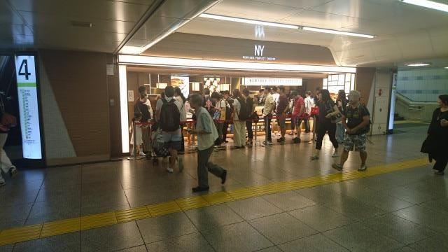 ニューヨークパーフェクトチーズ東京駅の待ち時間