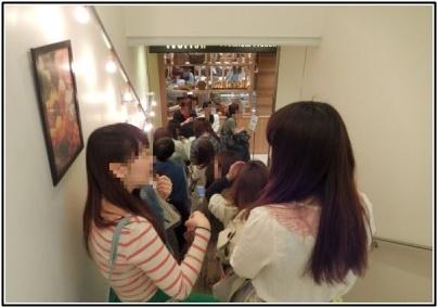 アイボリッシュ渋谷行列待ち時間
