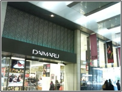 東京駅お土産
