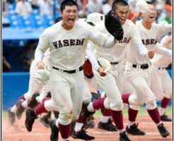 高校野球西東京決勝