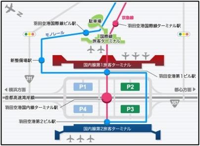羽田空港駐車場