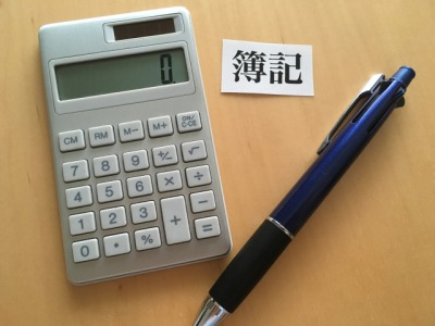 簿記3級独学