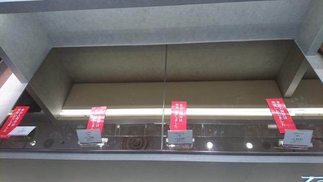 タルティン池袋東武百貨店の平日・土日の売り切れ時間